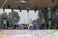 Фестиваль Крапивы - 2014, Фото: 74