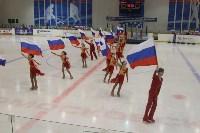 Международный детский хоккейный турнир EuroChem Cup 2017, Фото: 95