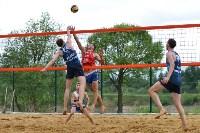 Чемпионат ТО по пляжному волейболу., Фото: 71