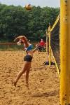 Турнир по пляжному волейболу, Фото: 82