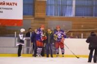 Легенды советского хоккея в Алексине., Фото: 80