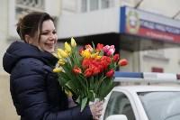 ГИБДД поздравила тулячек с 8 Марта, Фото: 4