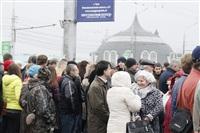 Митинг «Единой России» на День народного единства, Фото: 8