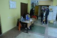 Областной фестиваль по выполнению видов испытаний «Готов к труду и обороне», Фото: 18