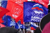 В Туле прошел митинг в поддержку Крыма, Фото: 9