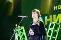 """Пятый фестиваль короткометражных фильмов """"Шорты"""", Фото: 113"""