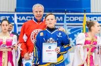 Новомосковская «Виктория» - победитель «Кубка ЕвроХим», Фото: 149