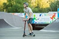 В Туле открылся первый профессиональный скейтпарк, Фото: 62