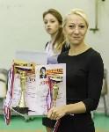 Турнир по греко-римской борьбе на призы Шамиля Хисамутдинова., Фото: 68