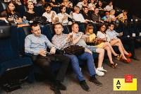 В Туле прошел вечер главных сериальных премьер этого лета, Фото: 62