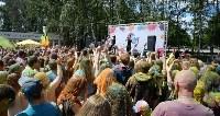Фестиваль ColorFest в Туле, Фото: 4
