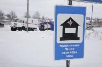В Тульской области развернуты два мобильных пункта обогрева, Фото: 11