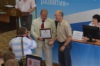 Экономический форум в Новомосковске, Фото: 12