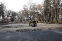 Благоустройство Городского парка в Новомосковске, 10.11.2015, Фото: 7