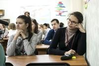 Кафедра Журналистики ТулГУ, Фото: 13