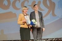 VI Тульский региональный форум матерей «Моя семья – моя Россия», Фото: 42