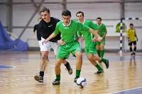 Кубок сборных дивизионов - 2016, Фото: 39