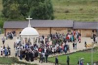Освящение купелей в честь святой блаженной Матроны Себинской-Московской, Фото: 26