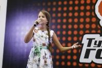Первый этап конкурса «Тульский голос. Дети», 4 сентября 2016, Фото: 78