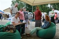 Фестиваль Крапивы - 2014, Фото: 67