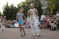 """Открытие """"Театрального дворика-2014"""", Фото: 137"""
