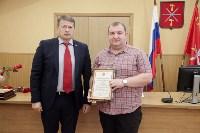 Награждение в администрации города, Фото: 11