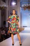 Фестиваль Fashion Style 2017, Фото: 270