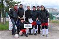 Большой фоторепортаж с кубка «Слободы» по мини-футболу , Фото: 205