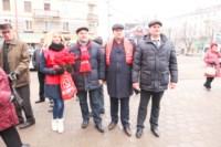 Митинг КПРФ в честь Октябрьской революции, Фото: 17