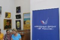 Выставка Владимира Тарунтаева, Фото: 14