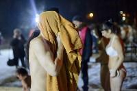 Крещенские купания-2015. Центральный парк. , Фото: 43