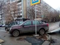Авария на пересечении ул. Бундурина и ул. Пушкинской. 09.11.2014, Фото: 2