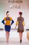 Фестиваль Fashion Style 2017, Фото: 9