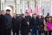 День народного единства в Тульском кремле, Фото: 70