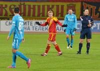 «Арсенал» Тула - «Зенит-2» Санкт-Петербург - 2:1, Фото: 100