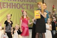 Конкурс-фестиваль «Фамильные ценности – 2013», Фото: 67