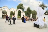 Торжественные мероприятия в честь Дня металлурга и 80-летия Тулачермета, Фото: 23