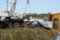 13 лет назад над Тульской областью террористы взорвали самолет «Москва - Волгоград», Фото: 7