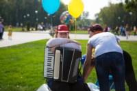День города - 2014 в Центральном парке, Фото: 15