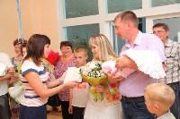 День семьи, любви и верности в перинатальном центре 8.07.2015, Фото: 21