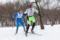 «Яснополянская лыжня - 2016», Фото: 57