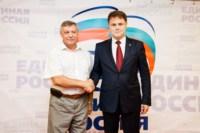 Команда Груздева, Фото: 85