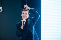 Ирина Горбачева в Туле, Фото: 71