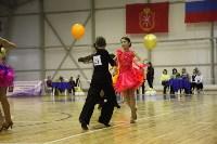 Танцевальный турнир «Осенняя сказка», Фото: 51