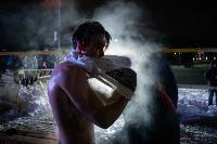 Крещенские купания в Центральном парке Тулы-2021, Фото: 43