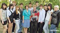 Щекино, Школа №9, 11а. , Фото: 143