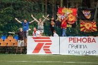 Урал-м - Арсенал-м 3:0, Фото: 7