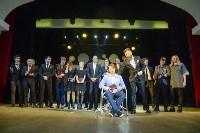 Кинофестиваль Шорты-2017, Фото: 39