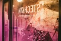 "Олег Нестеров и группа ""Мегаполис"", 27.11.2014, Фото: 38"