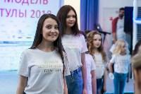 Лучшая модель Тулы - 2018, Фото: 17